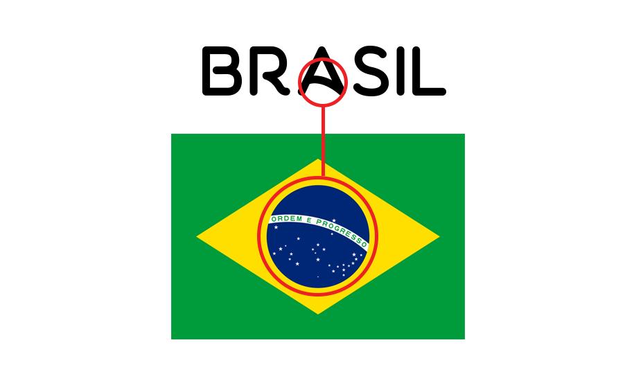 Logo Paraíso do Brasil